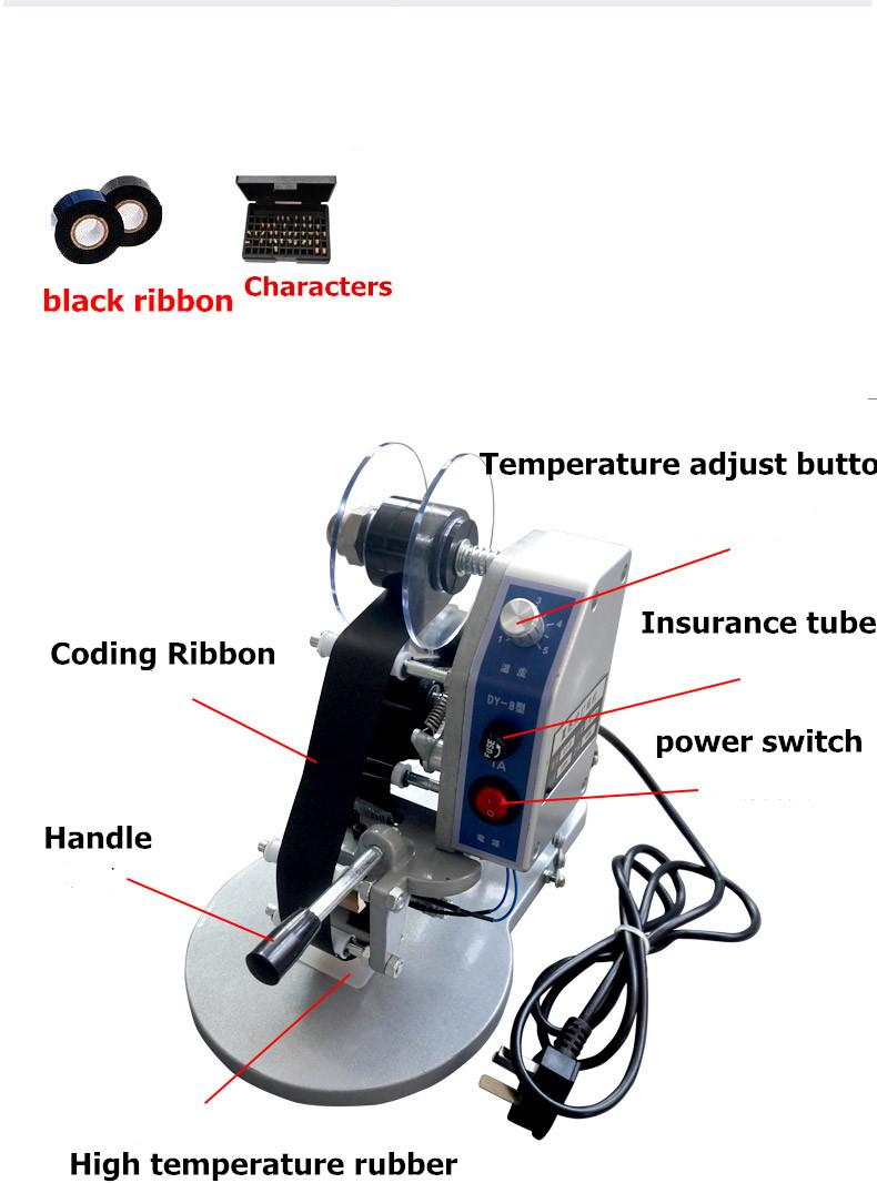 DY-Ribbon Hot Printing Machine,Heat ribbon printer,direct thermal ribbon coding machine,Manual Hot Stamp Coding Printer