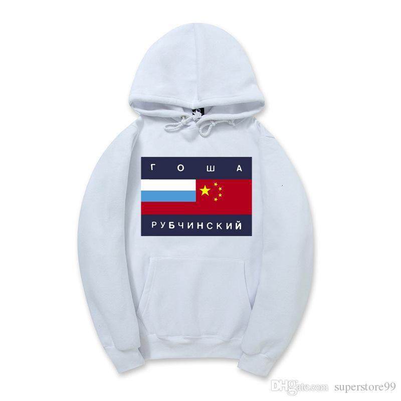 Gosha Rubchinskiy Felpa uomo donna alta qualità Gosha bandiera felpe in cotone pullover felpa manica lunga autunno inverno Felpe