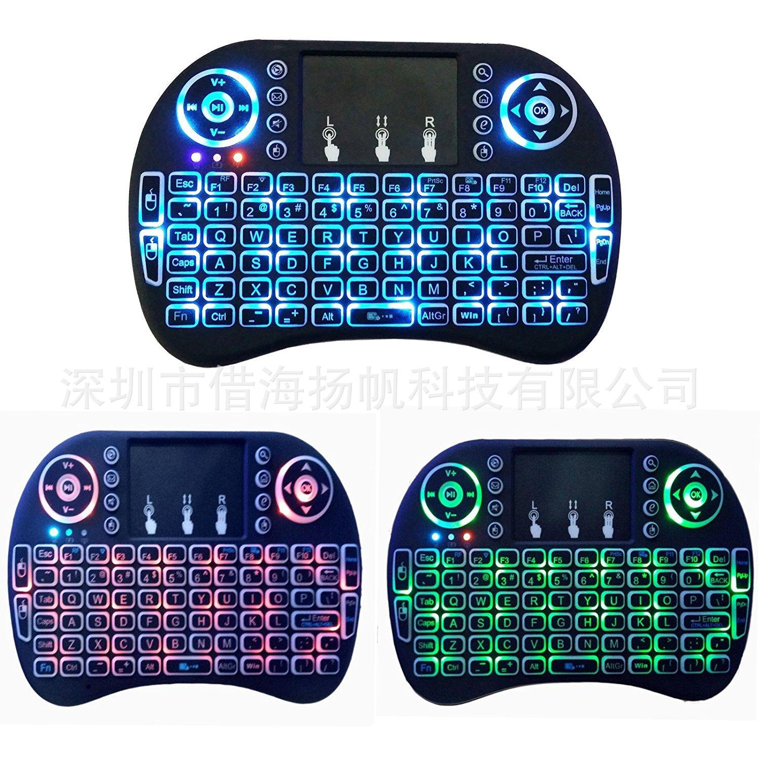 Mini I8 2 4GHz RII Air Mouse Multi- light Wireless Keyboard Touchpad Remote  Control For TV BOX Game Play Tablet PC DHL OTH500