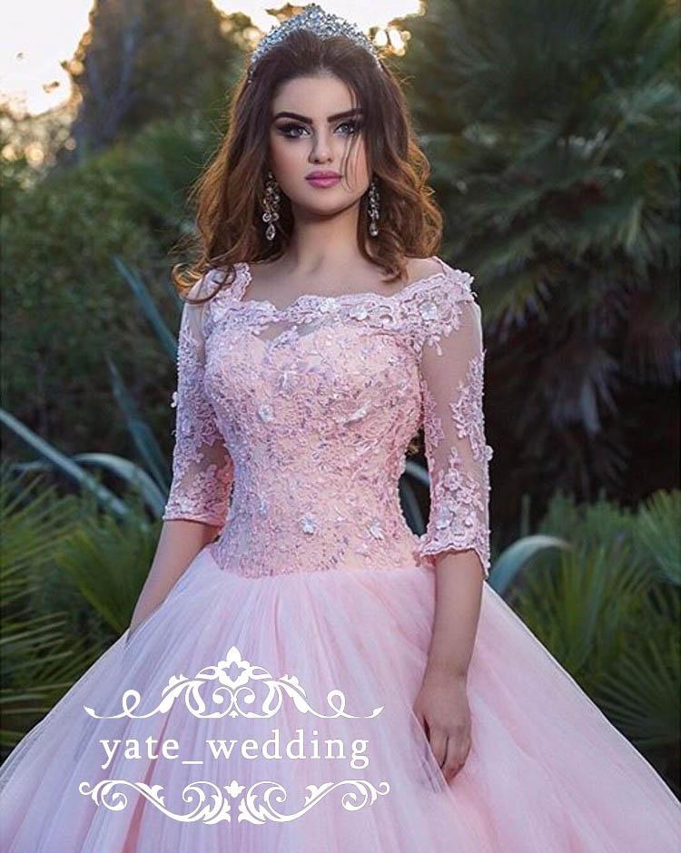 Скромная розовый бальное платье платья Quinceanera Бато шеи 3/4 Длинные рукава Аппликация Кружева Тюль корсета Узелок Сладкие 16 Платья Пром платья