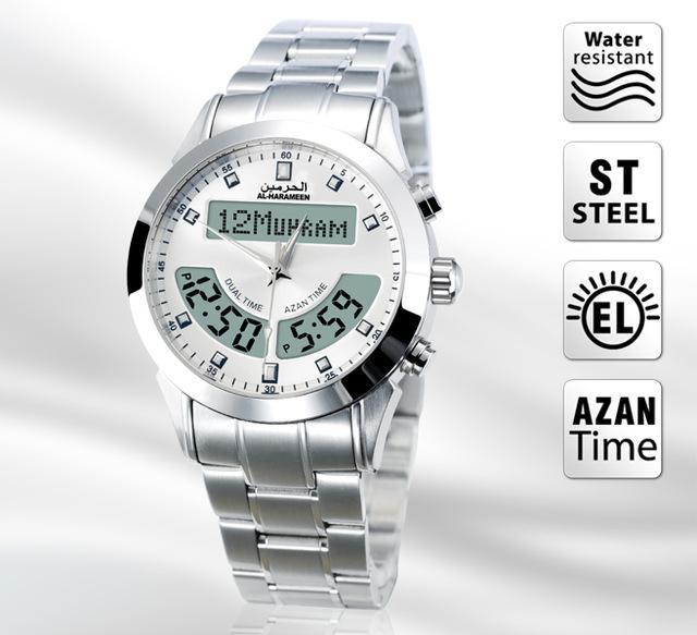 Wholesale- Azan Watch, alharameen , Islamic, Qibla, Prayer Compass  watch,Muslim Watch islamic gifts