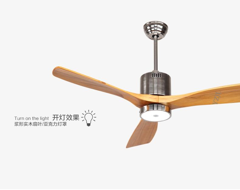 Antique ceiling fan light fan light with remote control minimalism modern fan style LED lamp solid 3 wooden blades 52inch