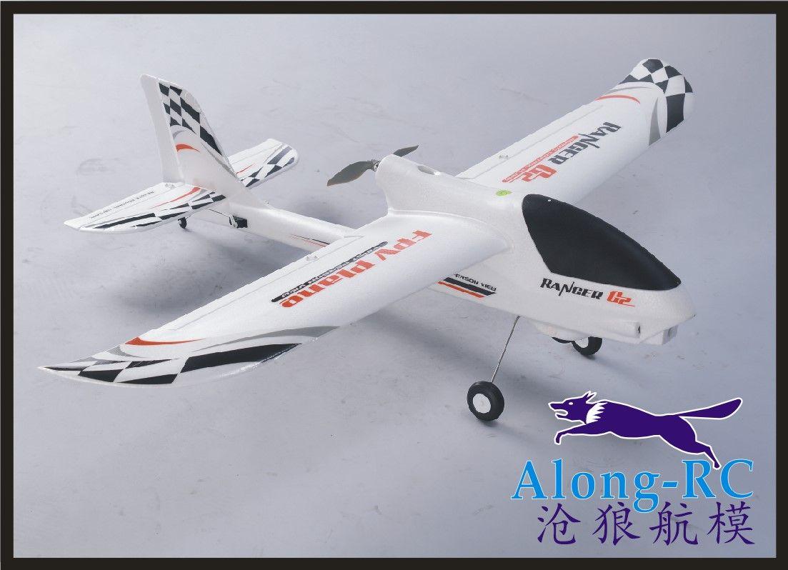 VOLANTEX RC EPO PLANE NEW FPV AIRPLANE TW 757-6 MINI Ranger G2 WINGSPAN 1200 MM FOR BEGINNER plane have kit set or PNP set
