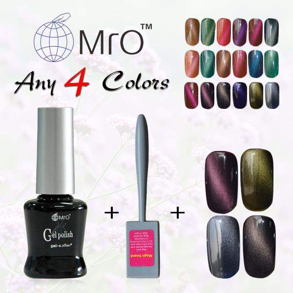Wholesale Mro A Magnet For Gel Nail Polish Set Of Nail Magnetic Gel ...