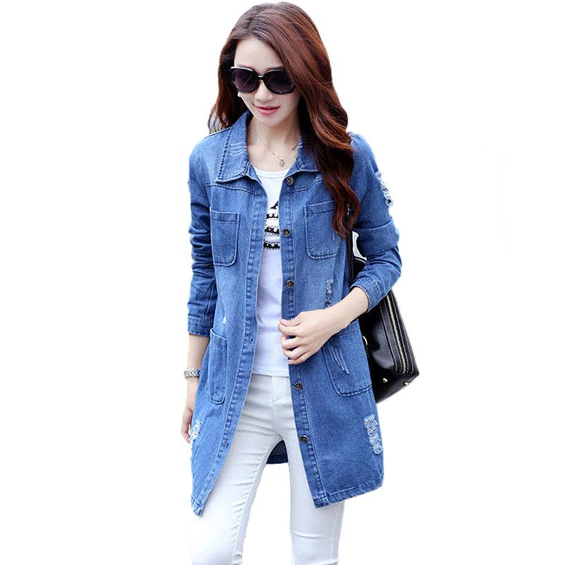 ec494d9c2fc Wholesale Denim Jacket Women 2016 New Spring Autumn Fashion Long Sleeve Jeans  Coat Female Casual Ripped Denim Jacket Tops S2184 Coat For Men Leather  Jackets ...