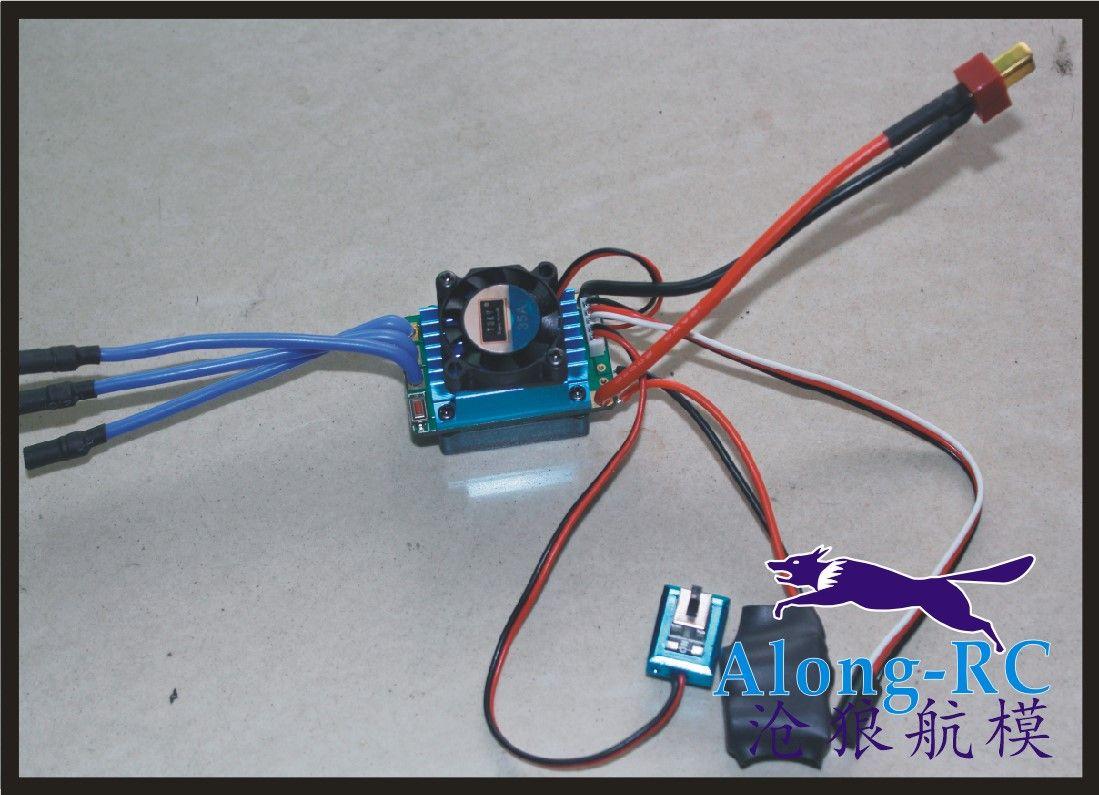 무료 배송 RC 모델 부품 레이싱 35A ESC 브러시리스 전기 속도 컨트롤러 1:12 1:10 RC 자동차 트럭 용