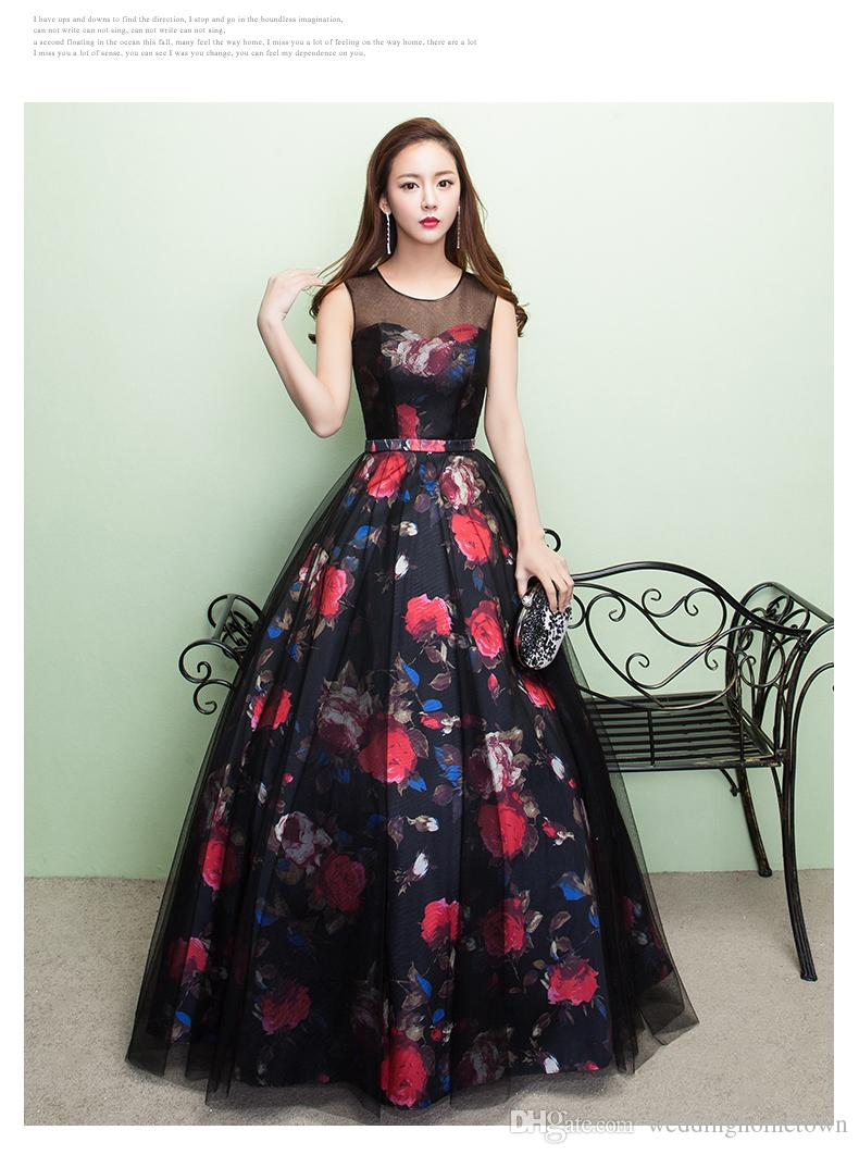 Cheap Floral A Line Tulle Prom Dresses 2017 Printed Evening Dress ...