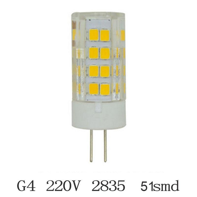 Acheter Led Ampoule Smd 2835 Led G4 Led Lampe 5 W 7 W 51 Led 64leds