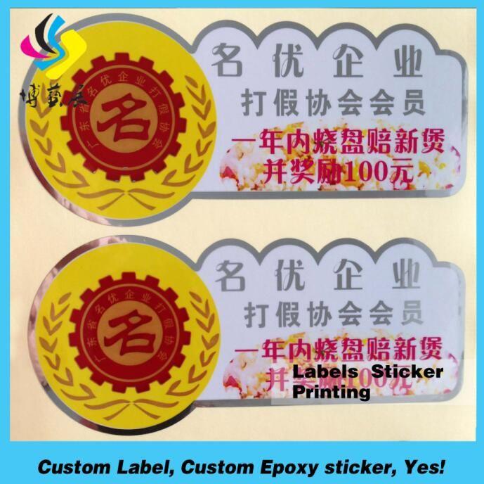 2017 Custom Circular Glossy Vinyl Sticker Printing,Logo Barnd Label Sticker  Printing Decorating Stickers Decorating Stickers Walls From Boyizhan, ...