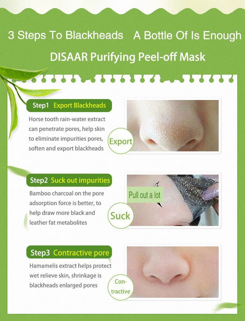 DHL DISAAR Peel-off face Masks Deep Cleansing Black MASK 50ML Blackhead Facial Mask Pore Cleaner Dyy daub mask purifying Matte Shills