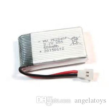 Lipo Battery 3.7V 500mAh 25C RC Quadcopter Spare Part for Syma X5 X5C H5C X5SC X5A Helicopter