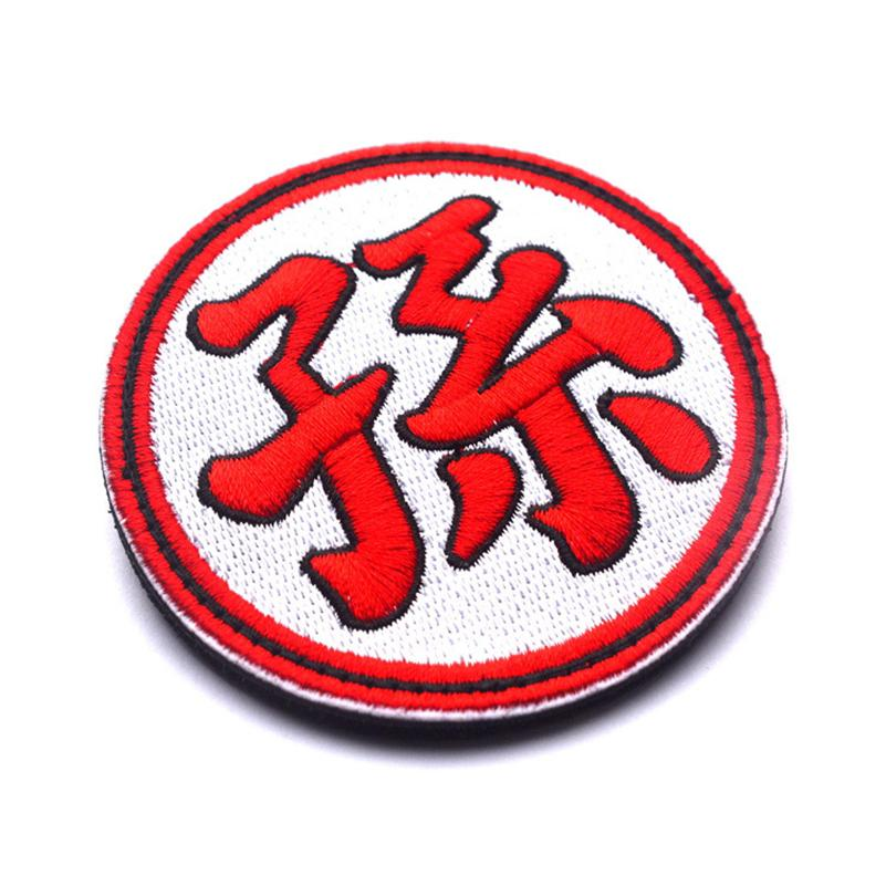 Dragon Ball Training Symbols Anime Cosplay Embroidery Patches Army Morale Tactical Patch Embroidered Patches Tactical Badges