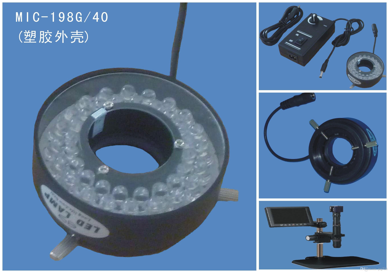 MIC-199/40 [Fuente de luz de anillo LED de gama alta certificación CE]