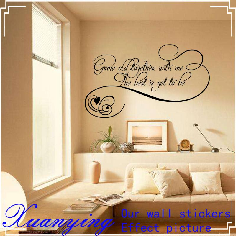 Grow together with me wall art quote stickers vinyl decals decor diy my wall stickers my wall tattoos from xymy757 10 06 dhgate com