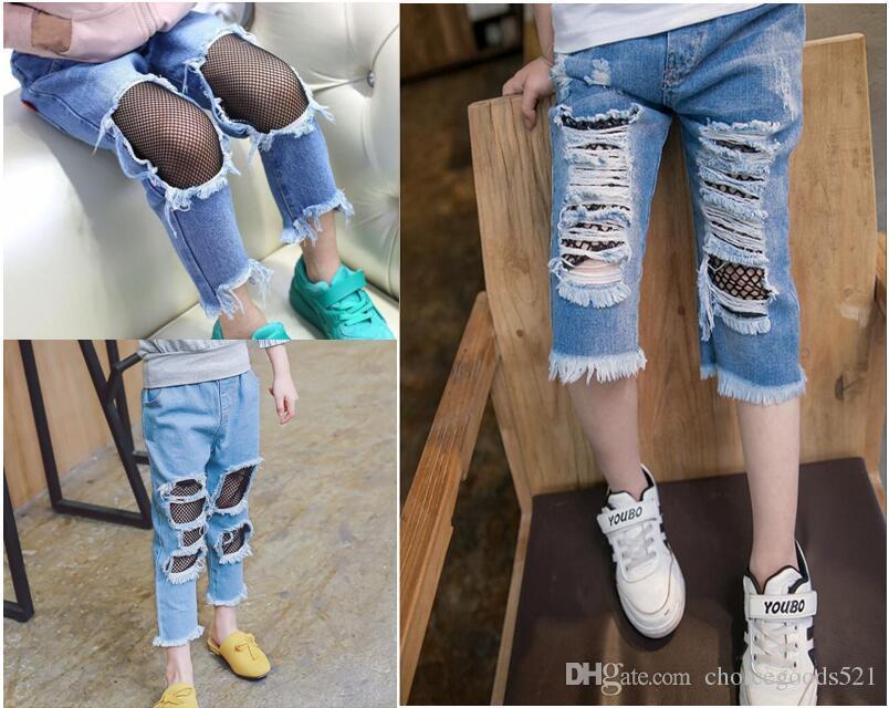 0edf77f0e New Fishnet Design Children's Denim Trousers Kids Girls Boys Blue Pants  Ripped Jeans 5 p/l
