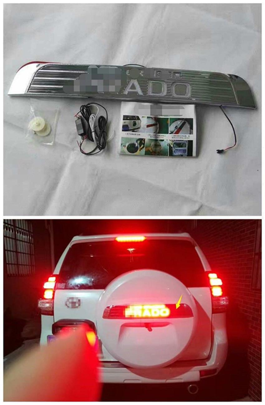 Backup Tire Cover Led Letters Brake Lights For Toyota Prado FJ150 2010-2017