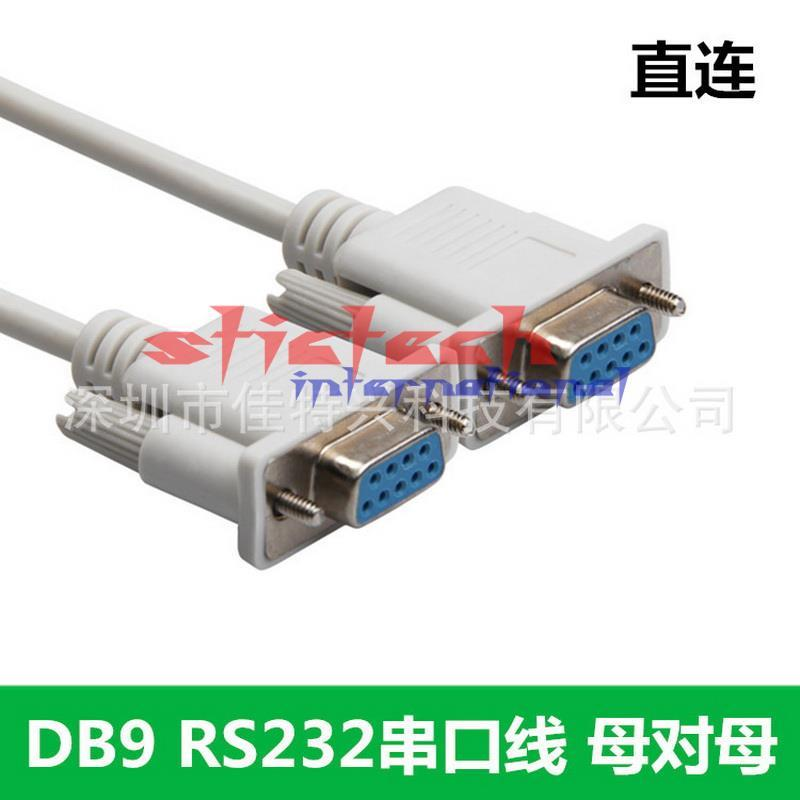 by dhl or ems 1.5M Serial RS232 9 Pin Female To Female DB9 9-Pin PC Converter Extension Cable