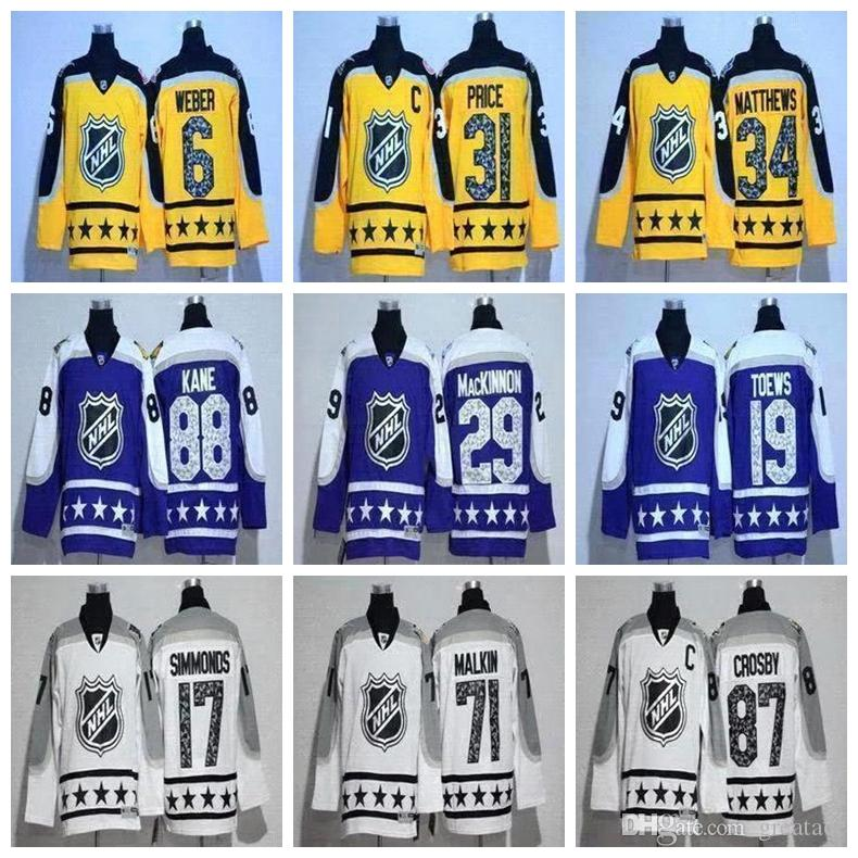2019 NEW Men S 2017 NHL All Star Game Jersey Atlantic Division 6 Shea Weber  31 Carey Price 34 Auston Matthews Yellow Ice Hockey Jerseys From Greatace 80466acf5fa