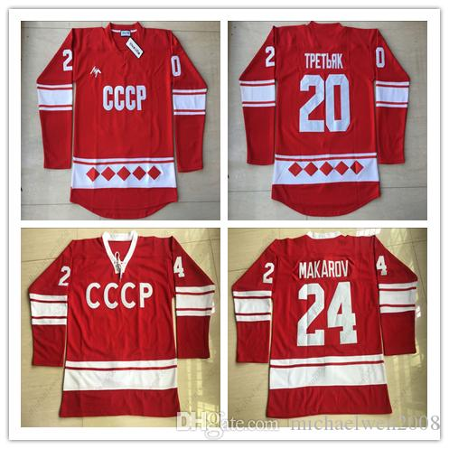 2019 20 Vladislav Tretiak Russia Jersey 1980 CCCP Russia Hockey Jerseys Red  Men S Stitched And Embroidery All Stitched Jersey From Michaelwen2008 33aa2d058da