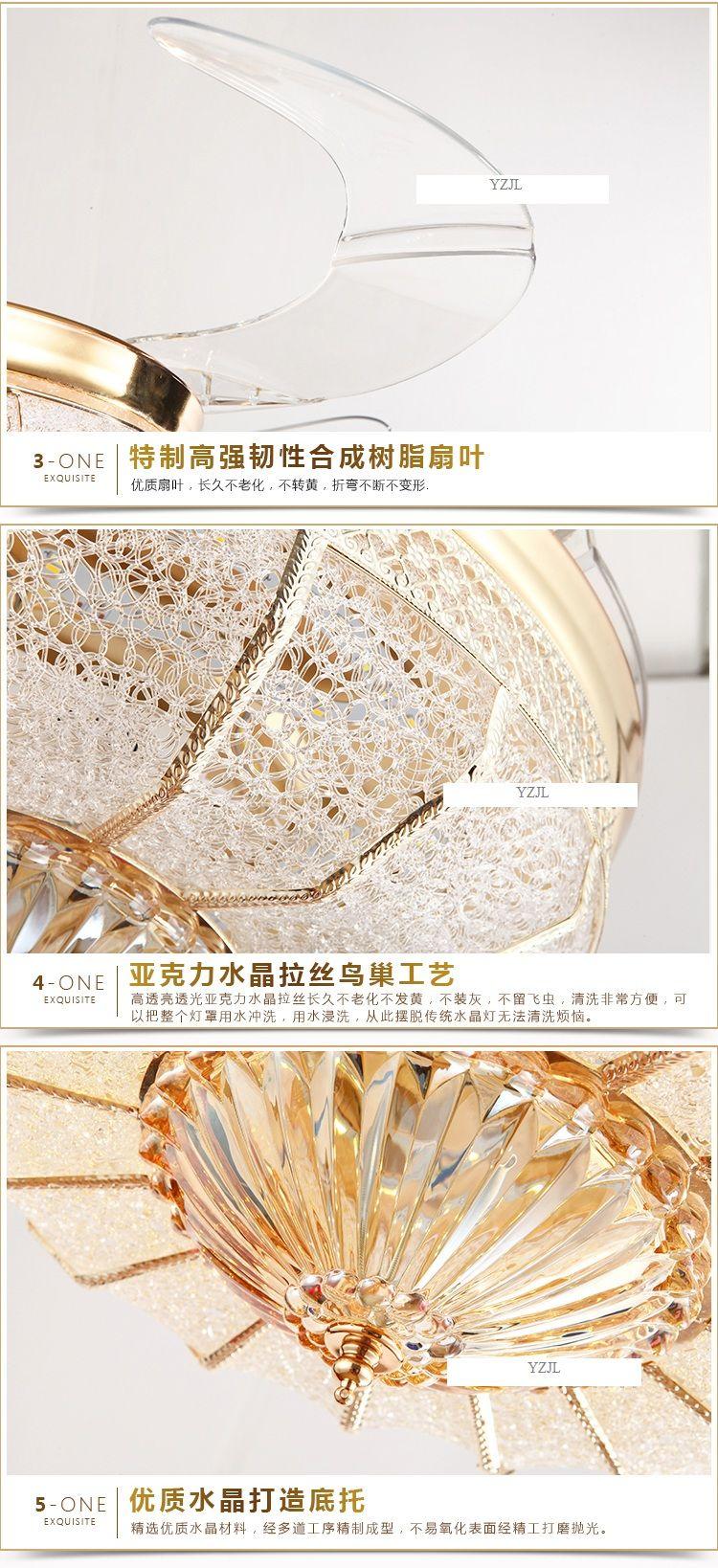 Stealth Fan ceiling chandelier belt Fan chandelier crystal American modern bedroom living room dining room golden