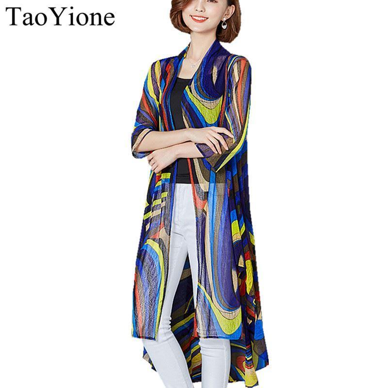 730703ef29a Blusas 2017 Women Outwear Beach Kimono Cardigan Blouse Shirt Casual ...