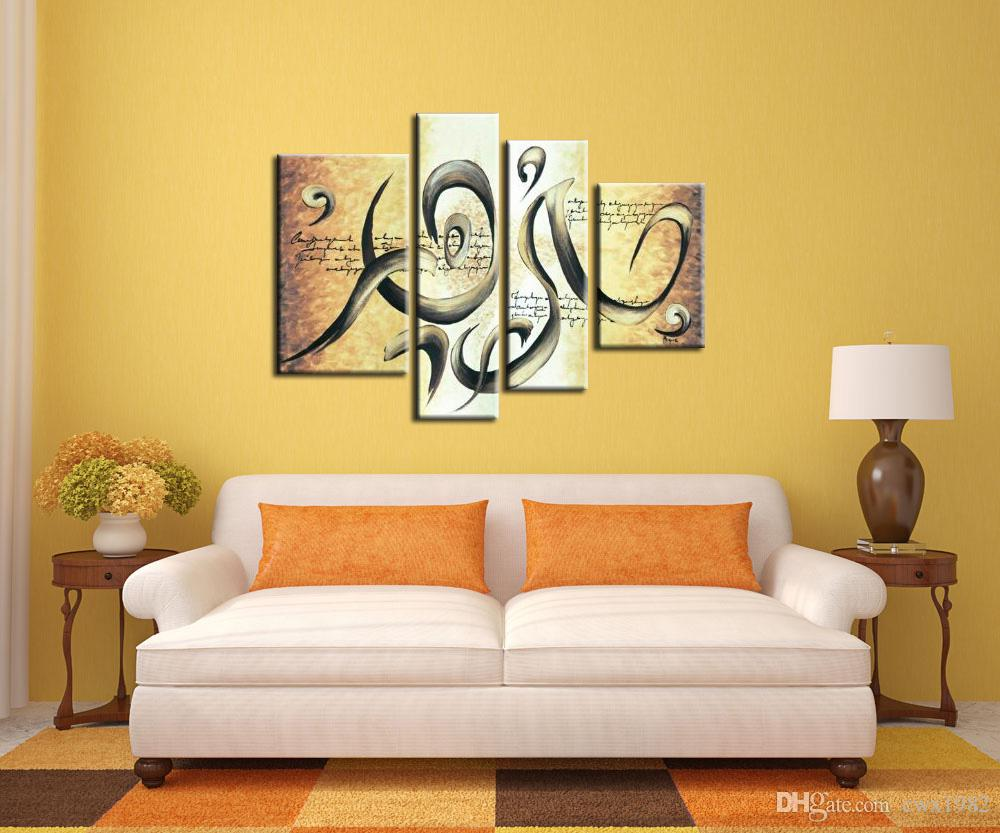 Wall Art Household Goods Manual Arts Composition of 4 Paintings ...