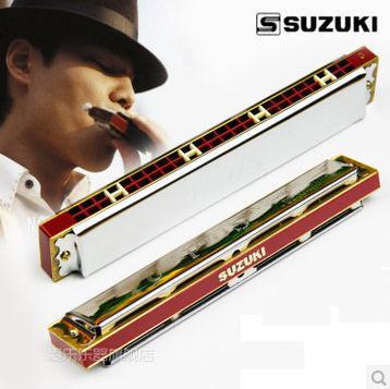 Kết quả hình ảnh cho harmonica suzuki study 24