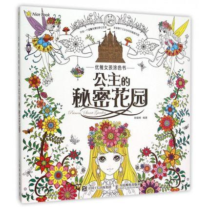 princess secret garden coloring book children adult relieve stress kill time graffiti painting drawing antistress coloring books coloring books for - Coloring Books For Preschoolers