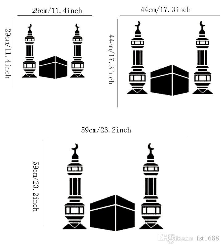 The Kaba Great Mosque Islamic Wall Stickers Decorative Wall stickers Waterproof Decor For Religious