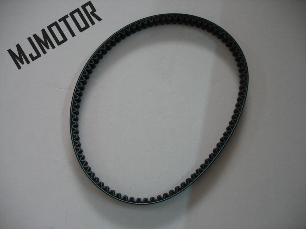 Wholesale- MJMOTOR-M Powerful 759 20 1 Drive Belt For 125cc GY6 Engine  152QMI Chinese Scooter ATV GO KART MOPED Scooter spare part