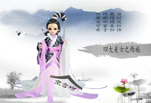 Beijing silk Q version beijingstyle doll doll handicraft gift rotating lotus fairy ornaments sale