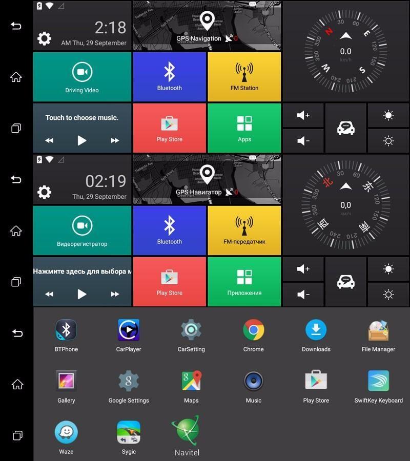 7 Inch 3G Bluetooth Wifi Android 5.0 carro DVR Navegação GPS HD 1080p Dual Lens Camera Retrovisor 16GB livres Maps Navigation