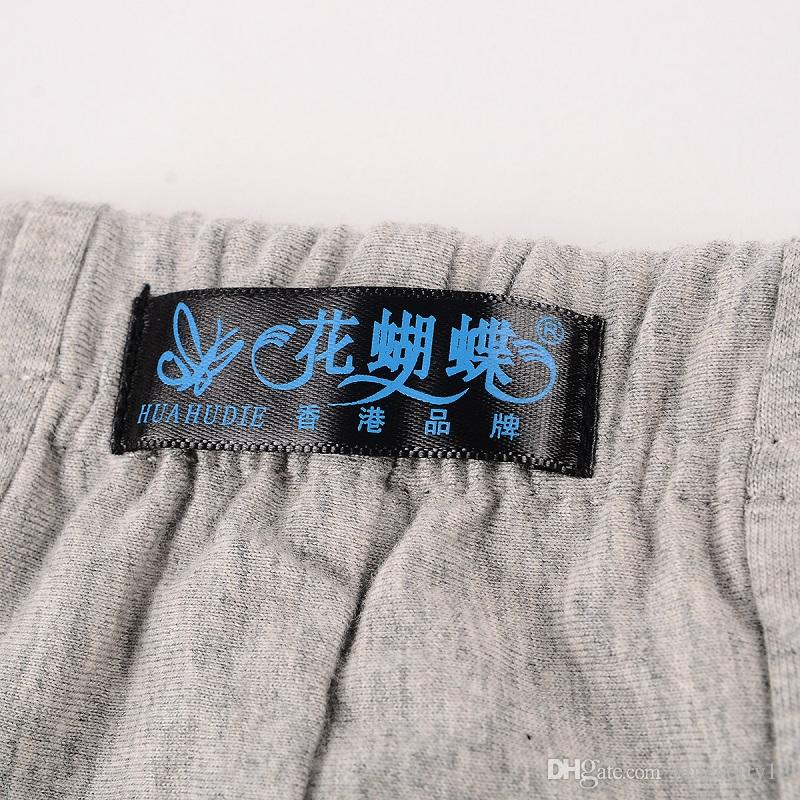 2017 ultra-grande taille Vêtements pour hommes Grand coton mâle lâche Sous-vêtements Boxers taille haute culotte respirante graisse ceintures Big verges sous-vêtements pour hommes