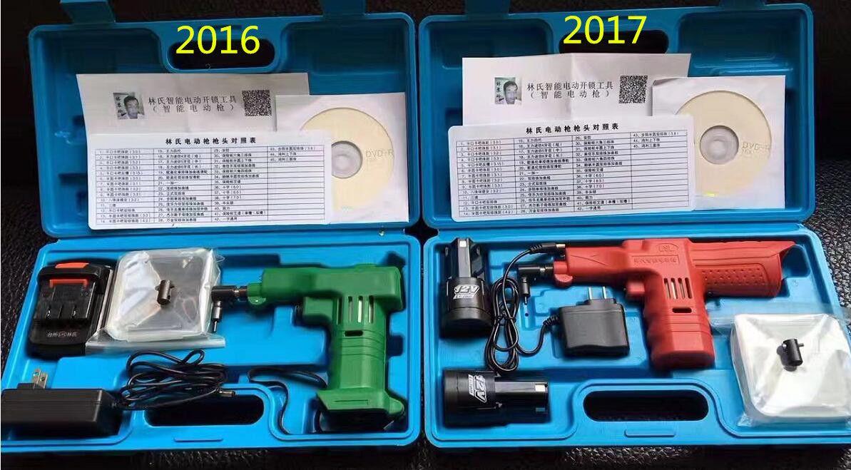 أحدث 2017 lsl جديد الجسم الكهربائية 45 45 دبابيس قفل قفل بندقية الدمل قفل عثرة أداة الأقفال مجموعة لباب فتاحة