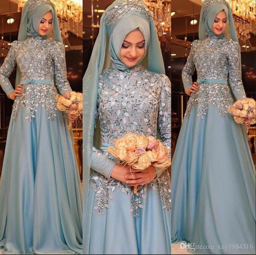 Muslim Bridesmaid Dresses | Best Muslim Style Bridesmaid Dresses High Neck Long Sleeve Lace