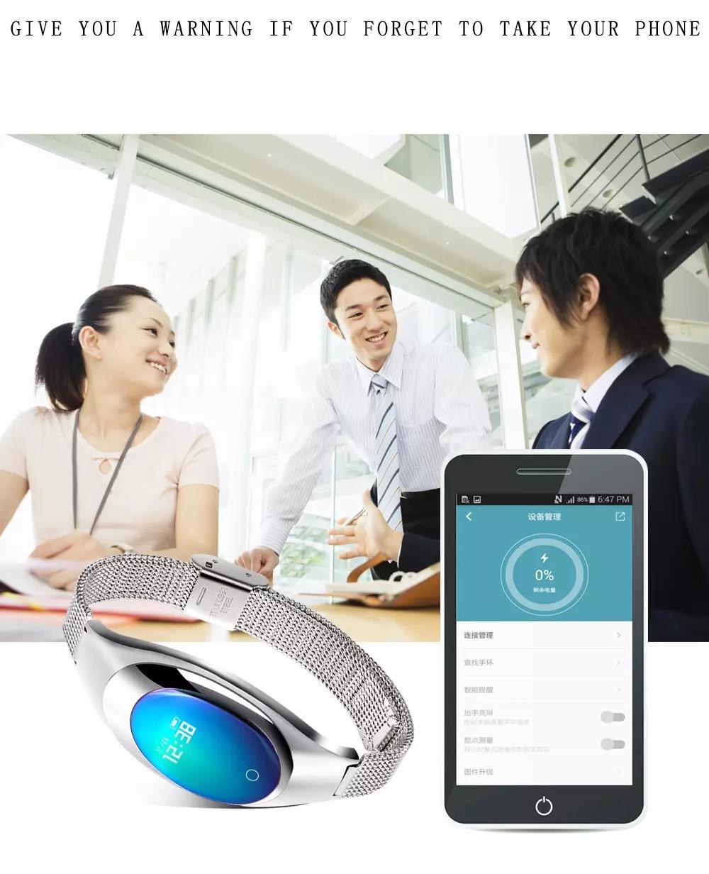 Z18 intelligente bande Pression artérielle moniteur de fréquence cardiaque Podomètre bracelet Bluetooth pour iOS Android Femmes Coffret Cadeau de luxe Montres Montres habillées