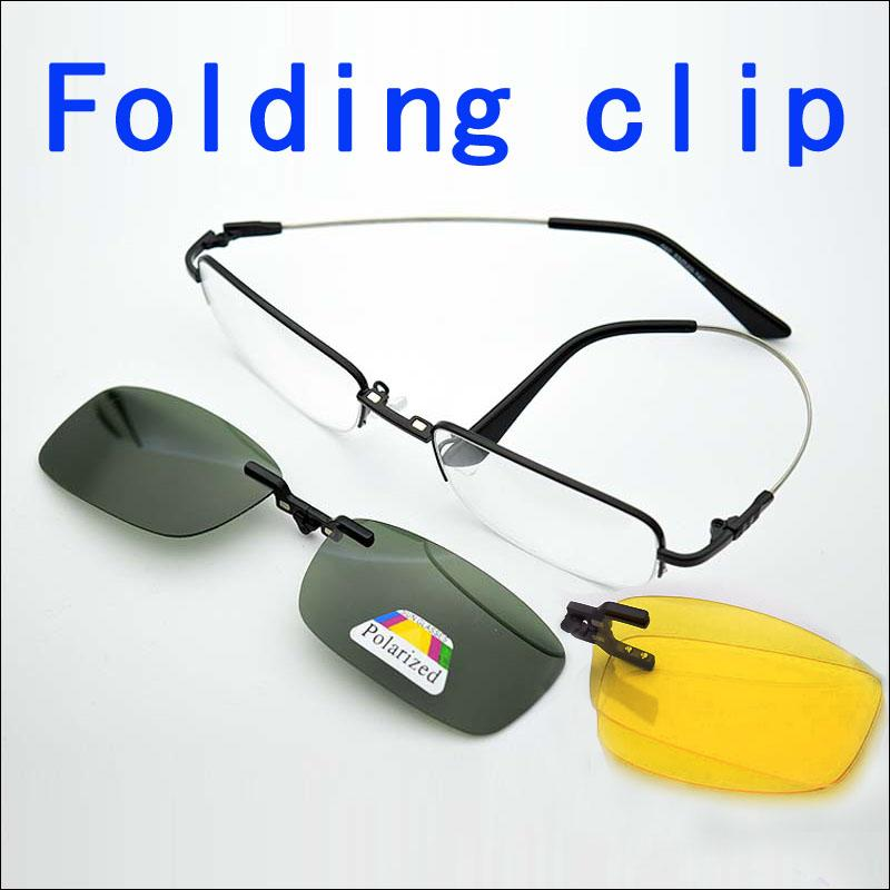 3153c860cc 2019 Wholesale Memory Glasses Frame Fold Magnet Clip Myopia Glasses Silver  And Gray Polarized Sunglasses Frame Men Mirror Folding Polarized From  Harveyi