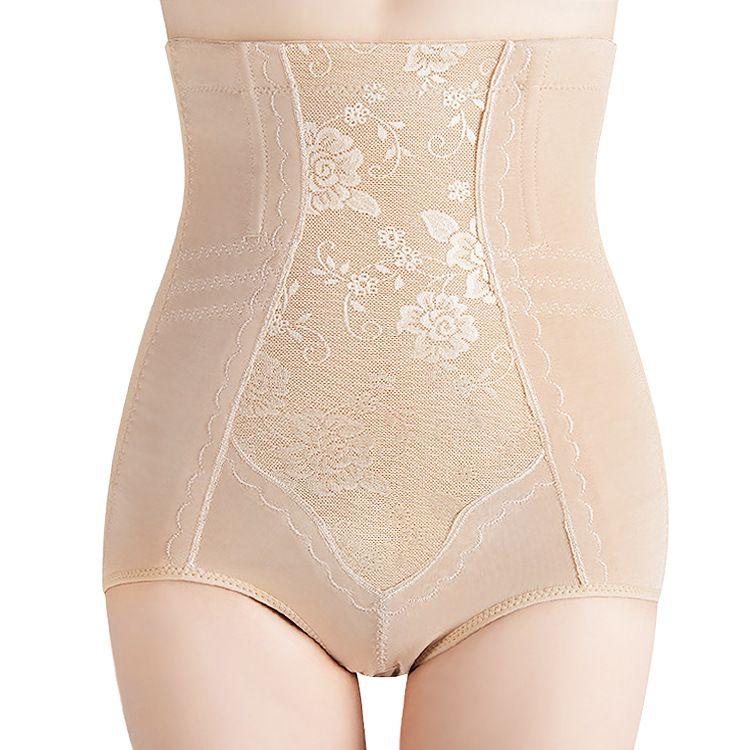 e77a02fb48839 2019 Shapewear Slimming Underwear Body Shaper Corset Body Underwear For  Women Invisible Waist Trainer Corrective Underwear From Zdomain6, $9.46 |  DHgate.Com