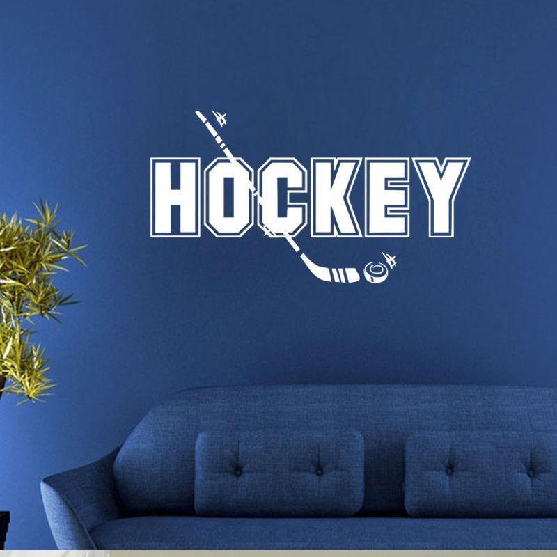 high quality hockey wall sticker sofa background decorative diy