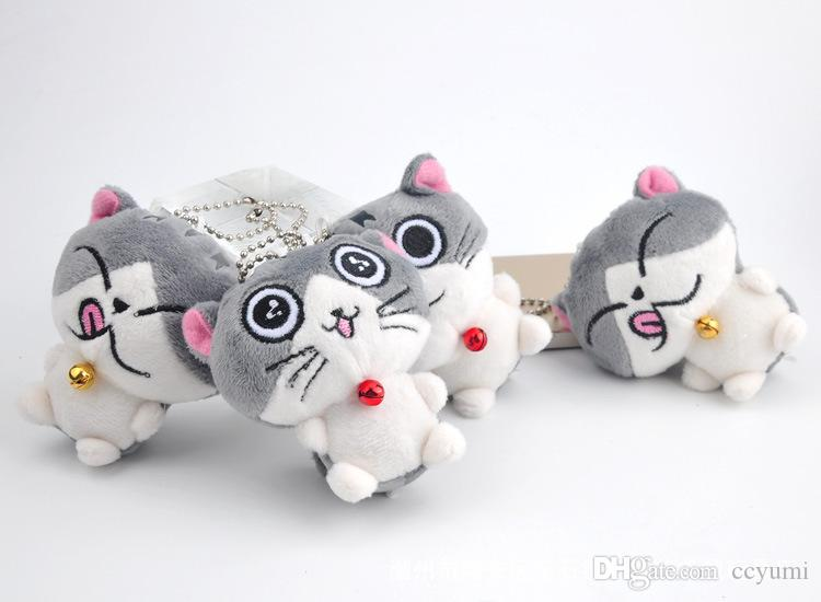 Super Kawaii Mini Plush Cats Toys for Children Kids 7cm Smile Cat Stuffed Animals Doll Keychain for Lovers Bag Pendants Mix Send