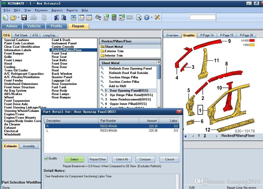 car estimating software