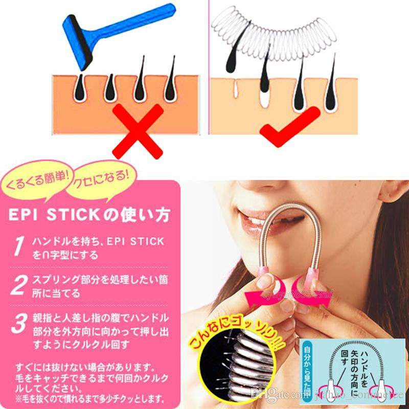 Fashion and Classic Facial Hair Spring Remover Removal Threading Tool Stick Epilator Epistick Free DHL Shipping