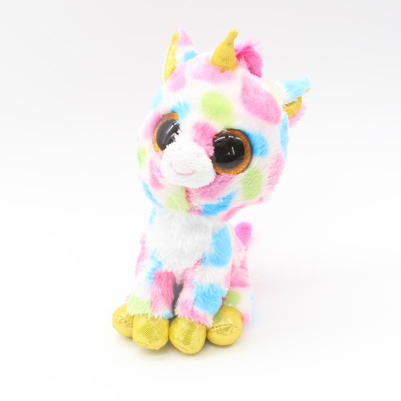 2019 Ty Beanie Boos Big Eyes 6 Beautiful Multicolor Spot Unicorn Plush  Animal Toys From Rh baby 07192fdc55b