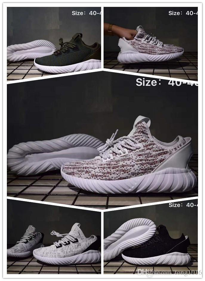 adidas Originals Tubular Doom Sock PK Gris Baskets BY3564