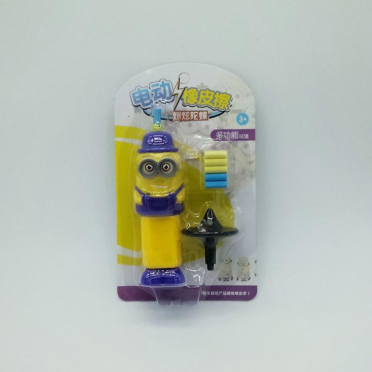 Stationery labor-saving electric rotary multifunctional automatic clean eraser eraser creative small yellow people