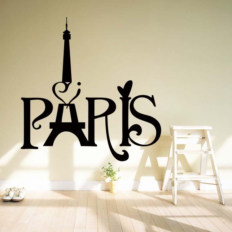 Paris Decals Wall Art for eiffel tower paris love vinyl art quotes personality
