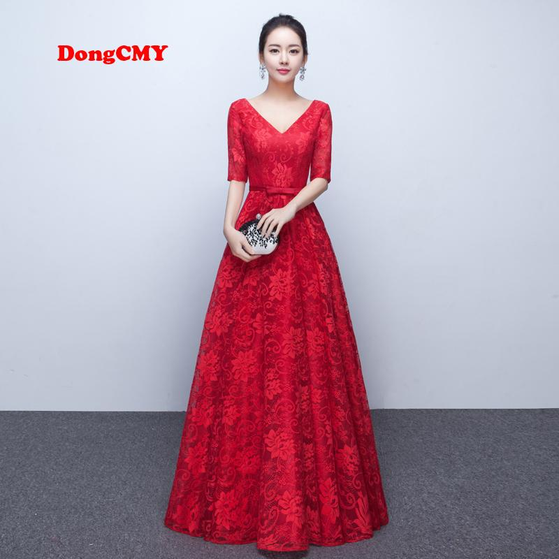 2017 New Arrival Fashion Formal Long Wine Color Elegant Lace Evening