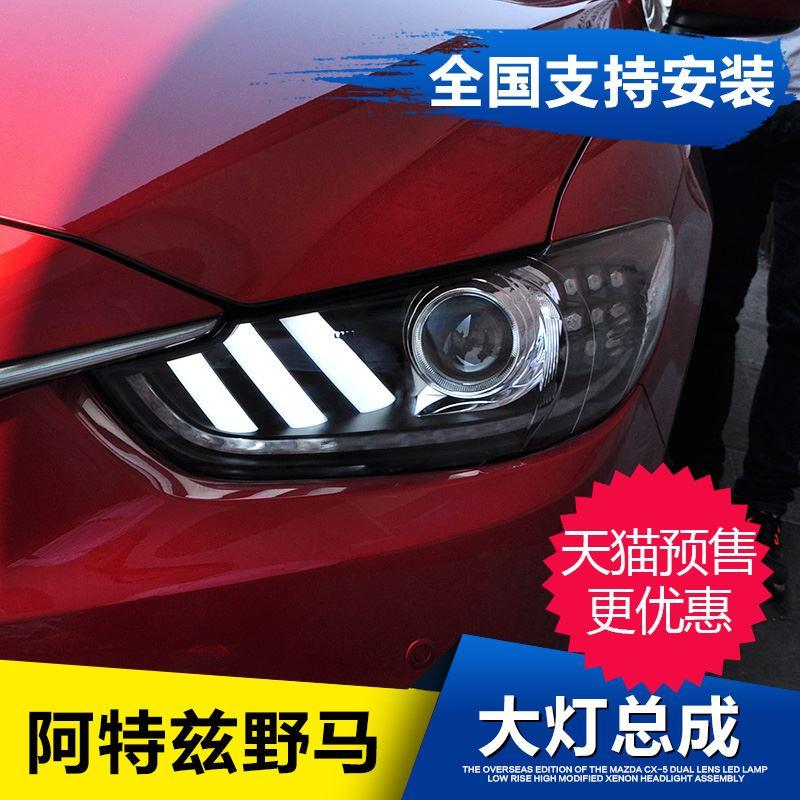 canada rating front and trend motor headlight headlights en mazda cars reviews