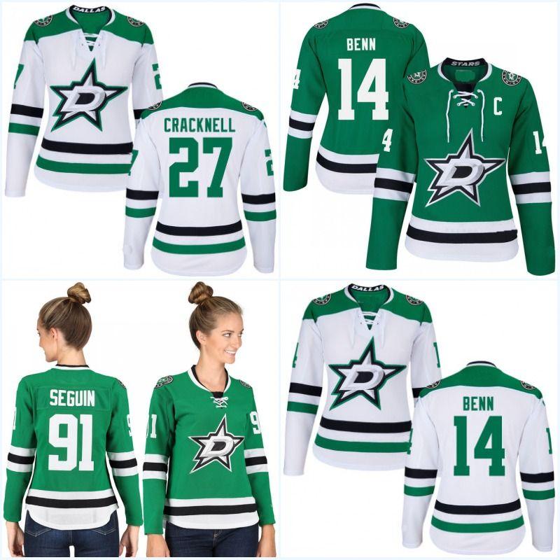 pretty nice ba4db d59ce Women Dallas Stars Jerseys 91 Tyler Seguin 14 Jamie Benn 16 Jason Dickinson  37 Justin Dowling 12 Radek Faksa Hockey Jerseys