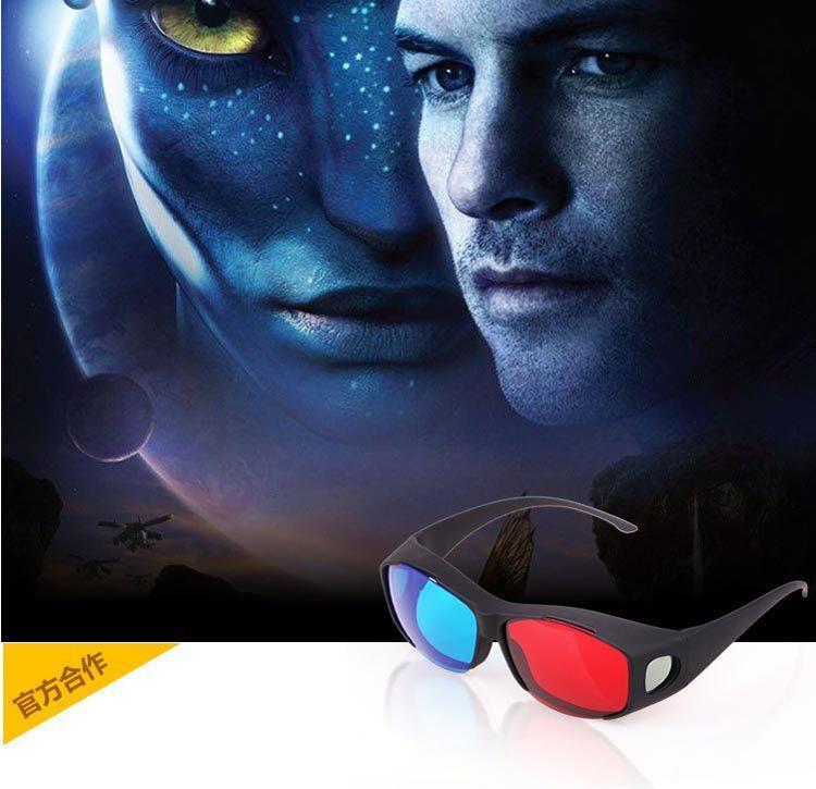 3d Brille Für Beamer Universal Frauen Mann 3d Brille Tv Film Video ...